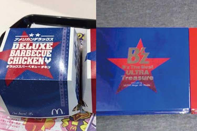なんか既視感あると思ったら…マクドの新商品のボックスが完全にアレだった!