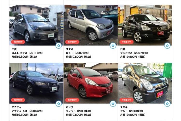 なんと月額19,800円でクルマ乗り換えホーダイ!輸入車・国産車300車種以上から選べる!