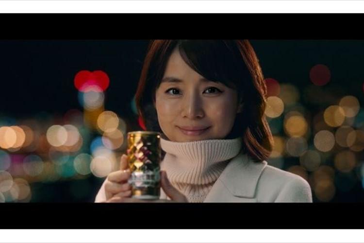 「おつかれさまっ。」石田ゆり子さんの言葉に元気が出る!
