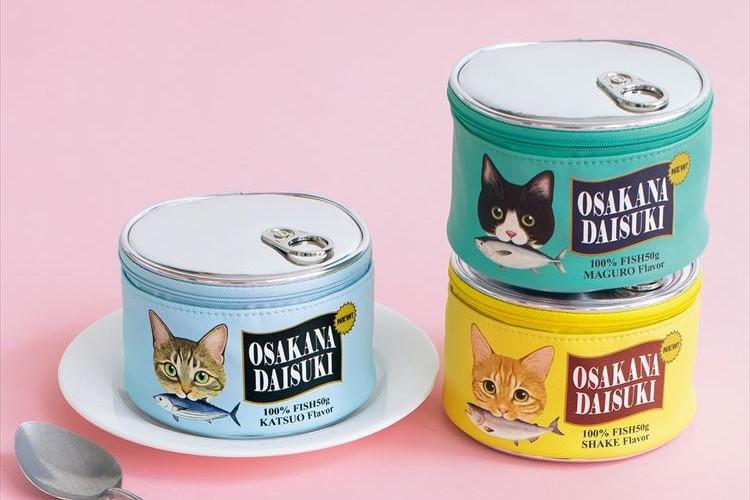 猫が見たらよだれもの!?猫缶を再現した「お魚猫缶ポーチ」が面白い♪