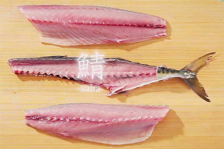 自分で魚がさばけたら超カッコいい…動画80本の「さばけるチャンネル」が凄いと話題!
