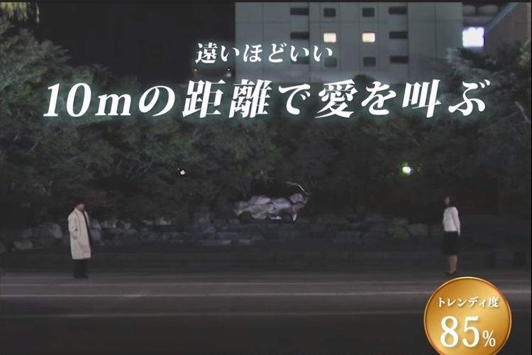 蘇るバブル時代!『トレンディドラマあるある動画』が懐かしすぎて笑いが爆発!