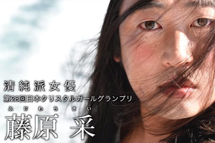 """""""おっさん芸人""""であるロバート秋山が対極の存在""""清純派女優(17)""""を演じる!"""