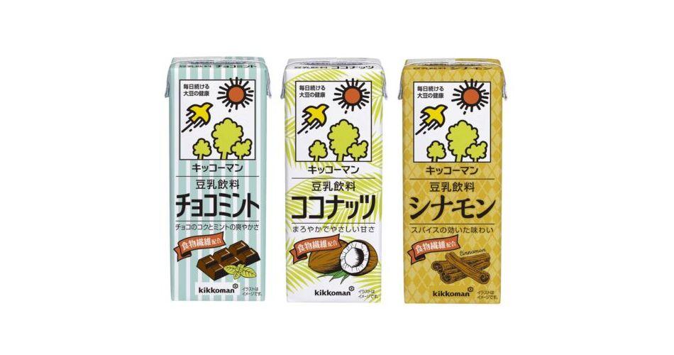 【相変わらず…】キッコーマンの豆乳 新フレーバーは『チョコミント』『ココナッツ』『シナモン』【攻めてる】