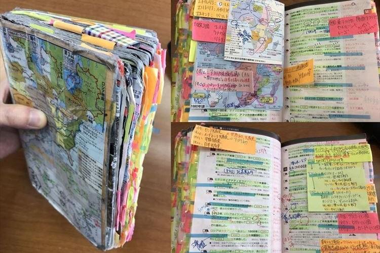 「自分もやる気出た」センター試験の世界史で満点を取った生徒の参考書が凄まじいオーラを放つ!