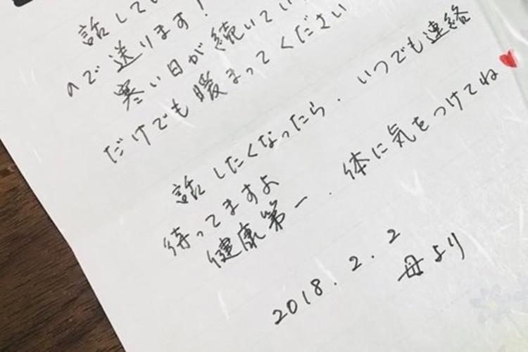 「東京は寒い」と実家の母に訴えたら後日手紙と一緒に予想外の物が届いた!