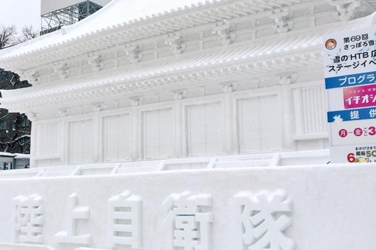 今年もヤバい!さっぽろ雪まつりで自衛隊が作った雪像が凄すぎる!