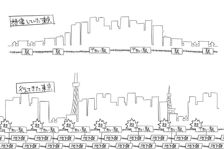 これが首都圏のパワーか!『関西から見た東京の景色』に共感の声多数