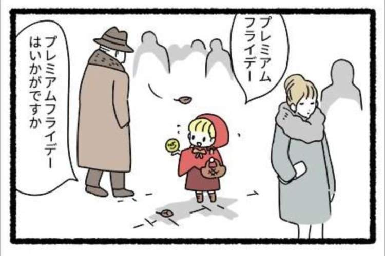 オチ秀逸すぎ…(笑)『プレミアムフライデー』をマッチ売りの少女風に描いた漫画がオモロすぎる