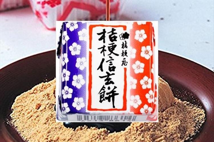 山梨の代表的な銘菓・桔梗屋「桔梗信玄餅」がチロルチョコに!全国のセブンイレブンで発売!