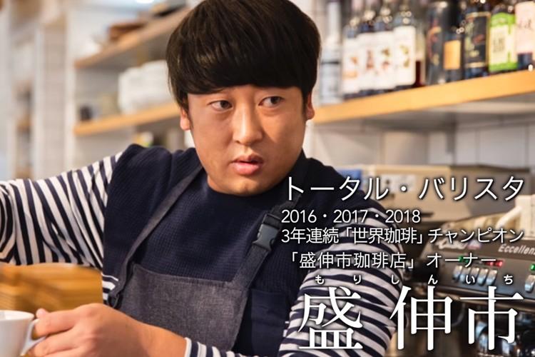 【なりきりの天才】秋山さん最近カフェ推し?今回は「トータル・バリスタ」