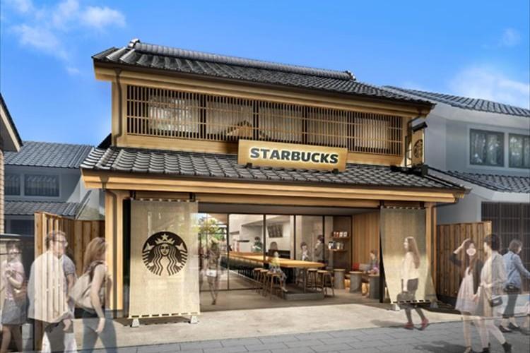 伝統的な蔵造りの街並みに誕生!小江戸川越に風情たっぷりなスタバが3月19日にオープン!