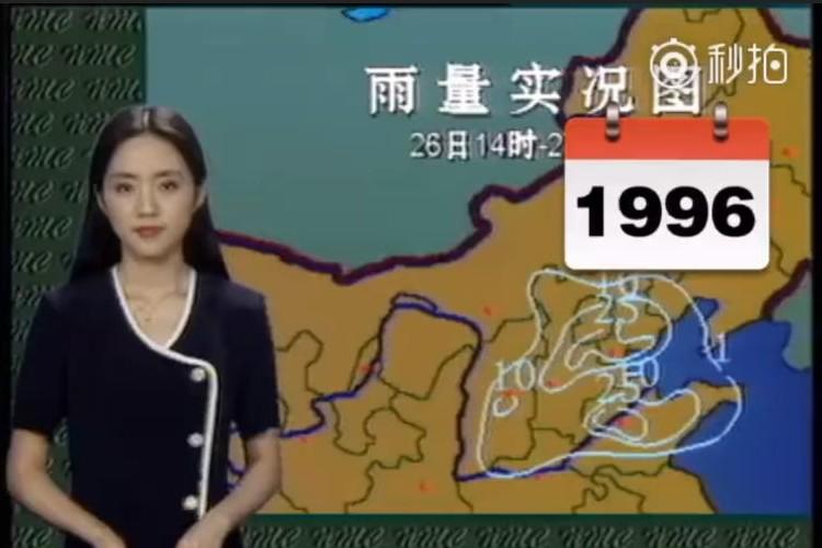 世界中がビックリ!1996年から22年間、容姿が変わらない中国の女性天気予報士が話題に