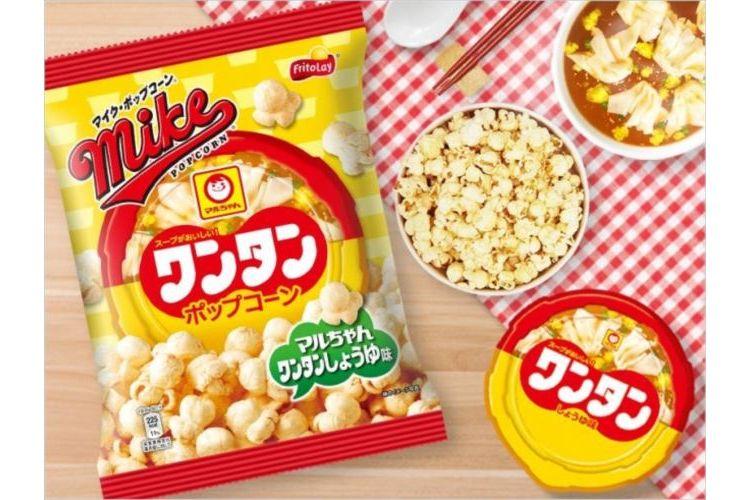 どんな味…?人気商品『マルちゃんワンタンスープ』味の『マイク・ポップコーン』が爆誕