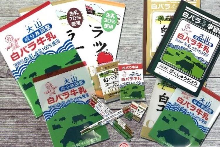 鳥取県民のソウルドリンク「白バラ牛乳」がユニークな文房具になった!