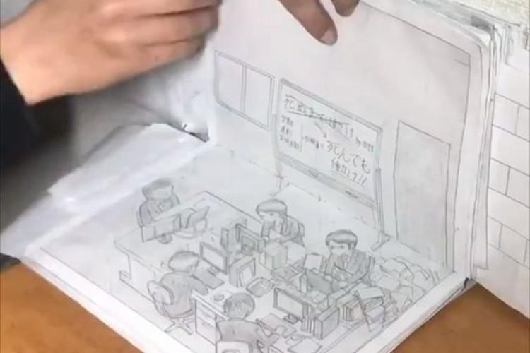"""「世の中の現実か…」""""社畜ノート""""という漫画の辛辣すぎる内容が話題に"""