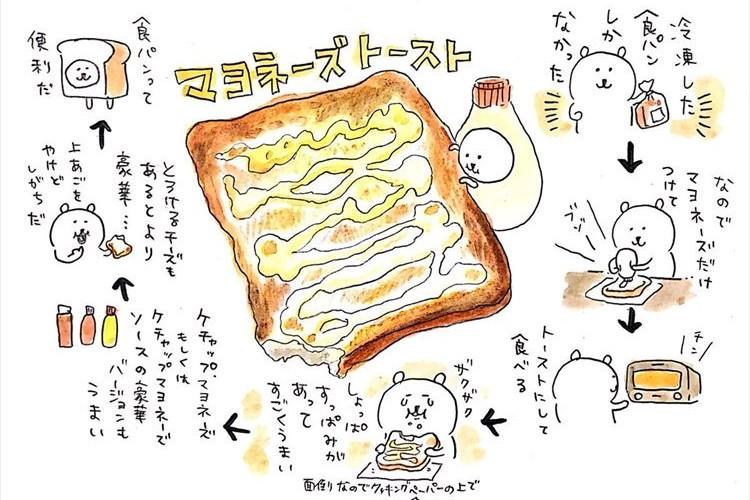 めちゃくちゃ万能じゃん!『マヨネーズトースト』にさらなるアレンジの声、続々!