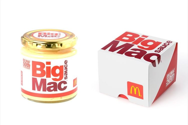 昨年わずか180秒で完売した「ビッグマックソース」が4/14発売!【1000個限定】