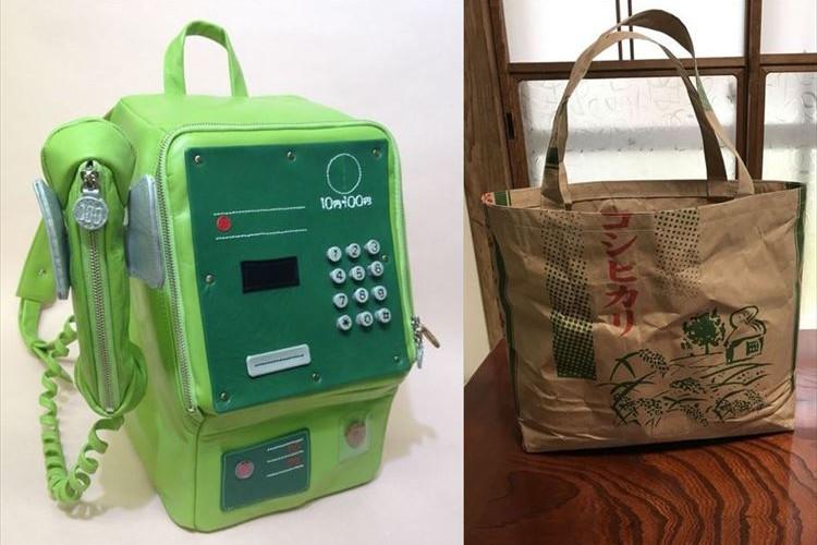 「#女の価値を決めるバッグ」がTwitterで大盛況!ユニークなバッグが続々登場