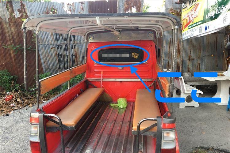 これは確実にふふってなるね!日本人を100%笑顔にするタクシーがタイで発見される