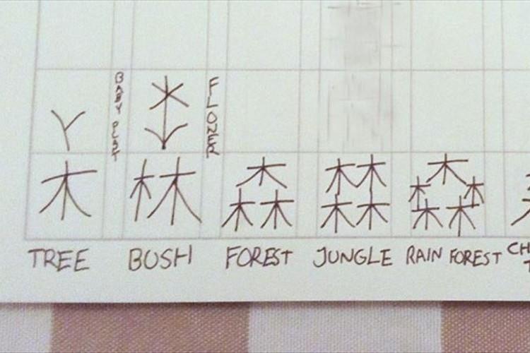 小6の息子が熱心に漢字を書いていると思ったら…想像力がめちゃくちゃ豊かだった!