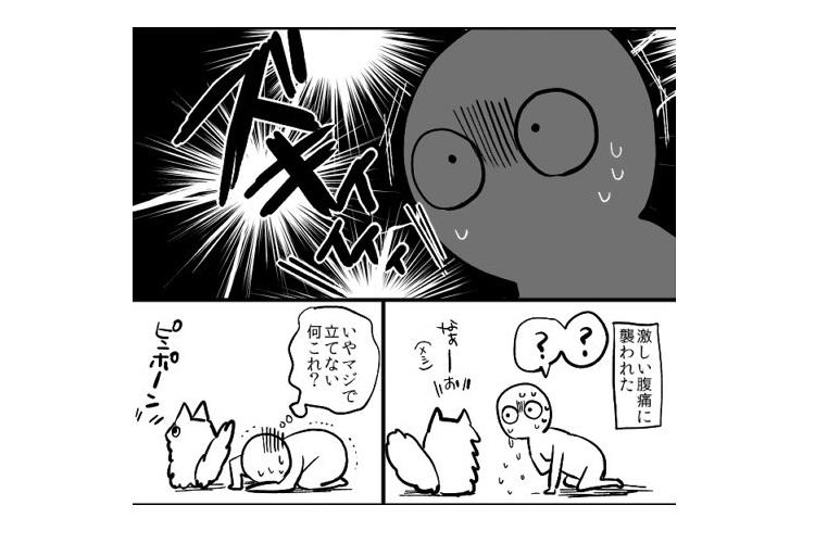 【漫画】気絶するほど激しい痛み…!夏場に増えるという「尿路結石」の予防策が話題に