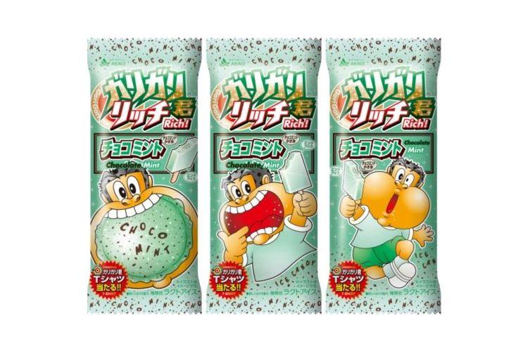 5月病をぶっ飛ばせ!『ガリガリ君リッチチョコミント』味が5/15に爆誕!