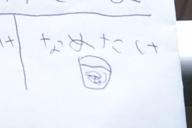 2日連続でなめ茸を買い忘れたら…5歳の娘から「激おこ」な手紙が置かれていた!