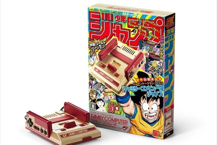 ミニファミコンのジャンプ50周年版が発売!ファミコンジャンプなど往年の名作20本収録