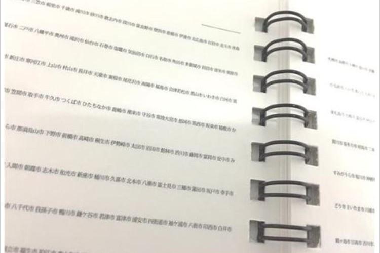 市名や元号、百人一首など…罫線に雑学を詰め込んだ「雑学罫線ノート」が面白い!