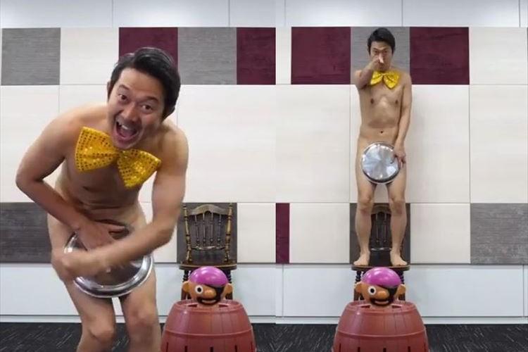 アキラ100%が「黒ひげ危機一発」を使った裸芸を披露!「ここまで進化したんですね」「神業!」と反響