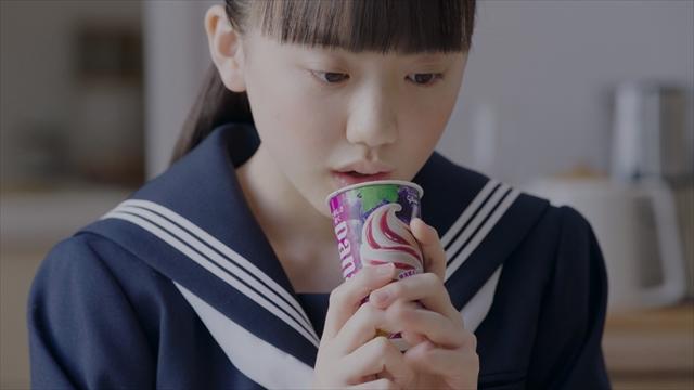 芦田愛菜 すごい