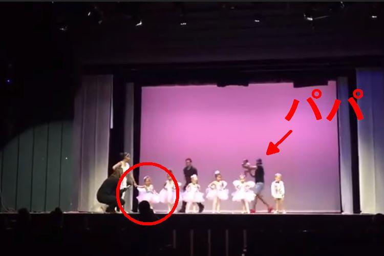 バレエの発表会で2歳の娘が大号泣!その時にとったパパの行動に称賛の声