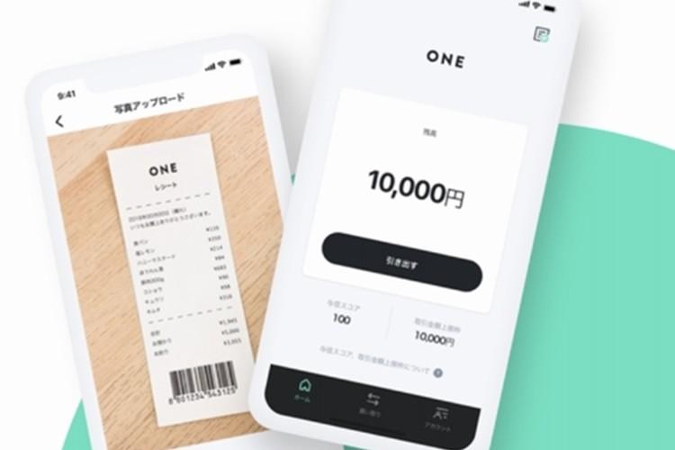 どんなレシートも1枚10円にかわる!アプリで読み取るだけの簡単なサービスが開始!