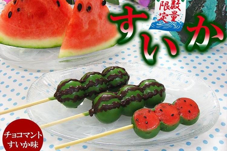外も中もスイカの形!ユニークなスイカ味のお団子が今年も発売!【夏季限定】