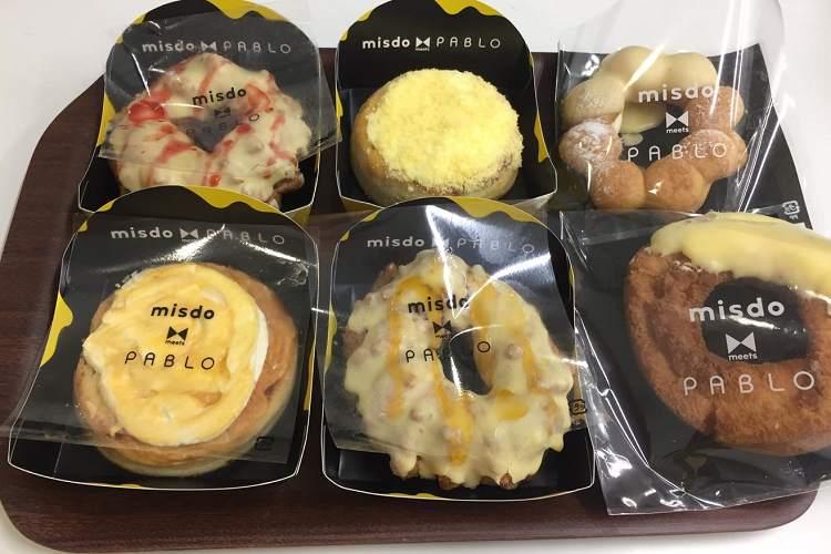 7/20発売!『ミスド×PABLO』のコラボ商品『チーズタルド』シリーズを全6種類食べてみた!