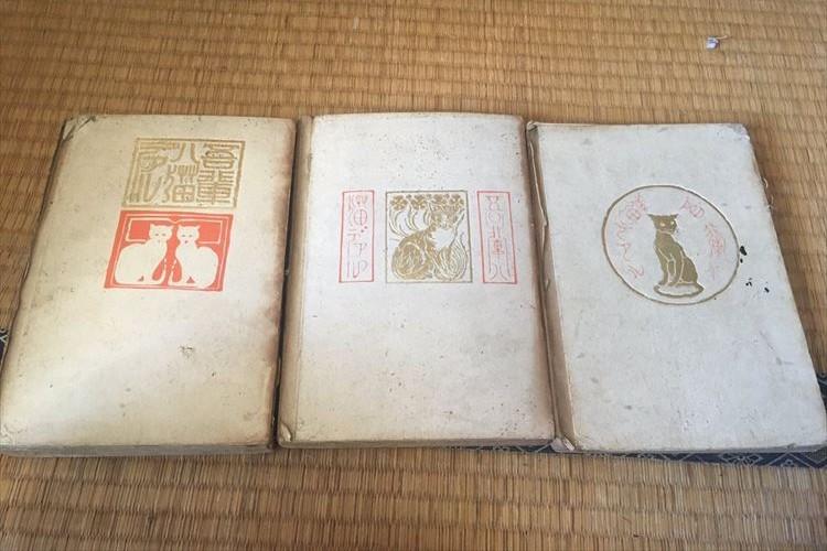 【超貴重】明治時代に発行された『吾輩は猫である』の初版本が実家で見つかる