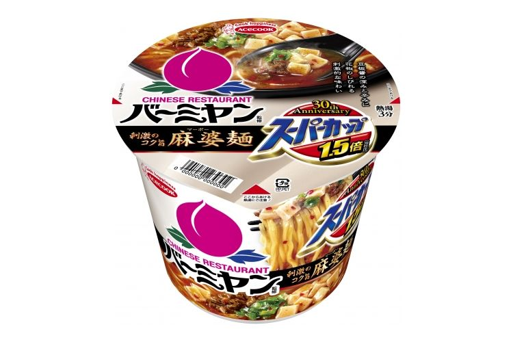 """""""スーパーカップ1.5倍""""と""""バーミヤン""""がコラボした、『刺激のコク旨麻婆麺』がめっちゃ美味そう!"""