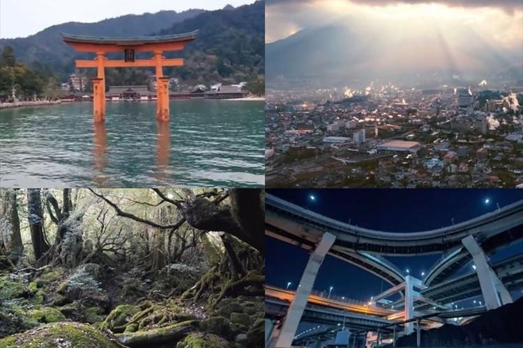 """厳島神社から屋久島、道頓堀、伝統文化まで…""""日本""""の魅力を紹介するムービー「JAPAN」に感動!"""