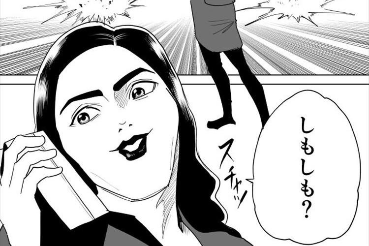 戦いの行方やいかに!?『平野ノラとガンバレルーヤが戦う漫画』が面白すぎだと話題