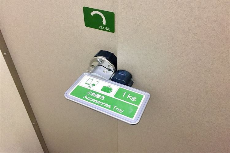 これは絶対に忘れ物しない!八雲SAにあるトイレの内鍵が超絶グッドデザインだと話題に