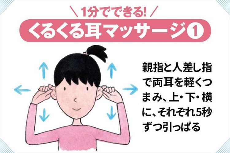 ウェザーニュースが推奨!台風接近で発症する『気象病』を軽減させる方法とは?