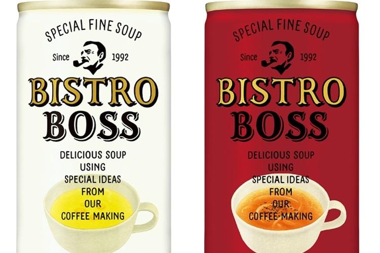 コーヒーじゃない「BOSS」新登場!働く人の新たな相棒「ビストロボス」とは?