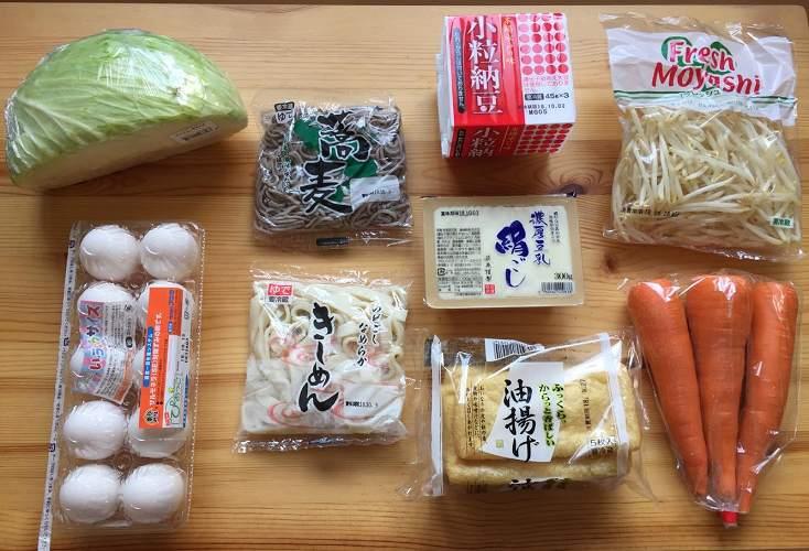 【業務スーパー】激安店を駆使すれば『1日食費500円』で生活できるのか…!?<前半戦>【OKストア】