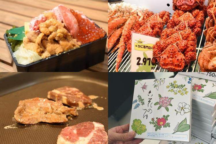 【食べて応援】池袋東武で開催中の『秋の大北海道展』に行ってきた!【買って応援】