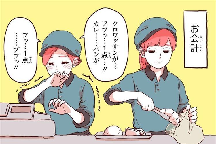 必死に笑いを堪えるパン屋のお姉さん、その理由がめちゃくちゃ可愛かった!