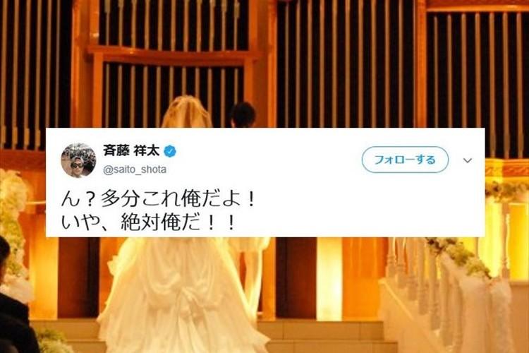 俳優・斉藤慶太の結婚発表を報じたスポーツ紙の写真に兄の祥太がツッコミ…「入れ替わってる?」との声も