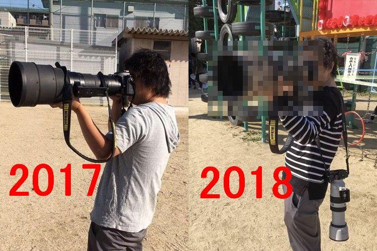 バズーカみたい!娘の運動会で使うカメラがガチすぎるパパ、1年後さらに進化していた