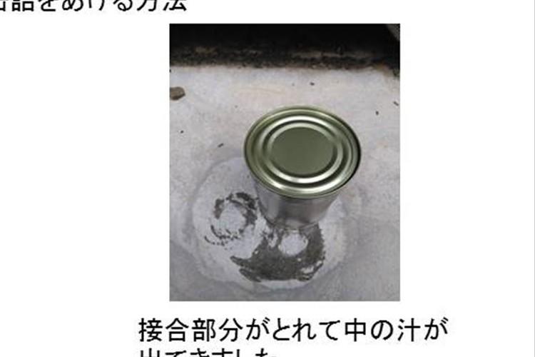 災害時に役立つかも!道具を使わずに缶詰のフタを開ける方法を警視庁が紹介