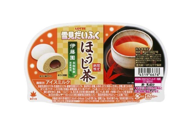 【伊藤園の茶師が監修】雪見だいふく「ほうじ茶味」が発売!